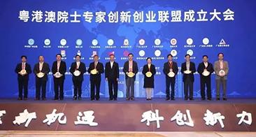 浙江省委常委、温州市委书记陈伟俊在曹村艾米现代农业产业园举办乡村振兴大会