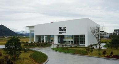 喜讯!瑞安市曹村艾米农智谷入选2020年浙江省重大产业项目