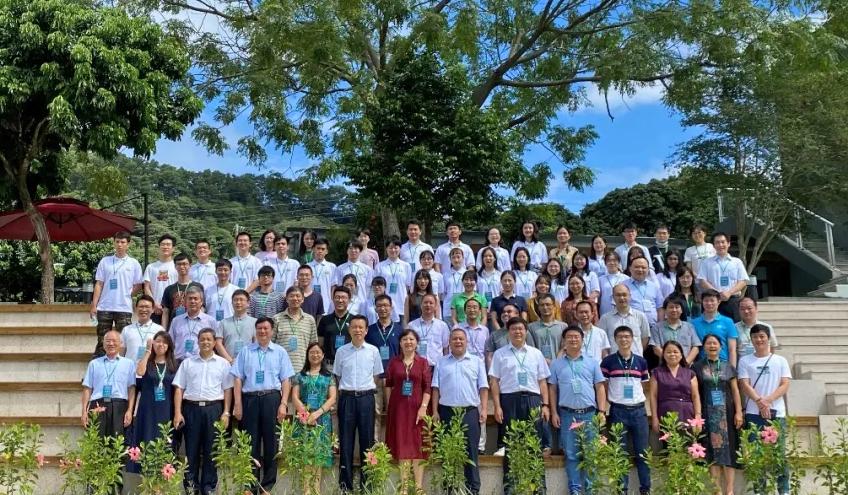 """中山大学农学院2020年""""中国农民丰收节""""智慧农业研讨会在广州从化艾米稻香小镇成功举办"""