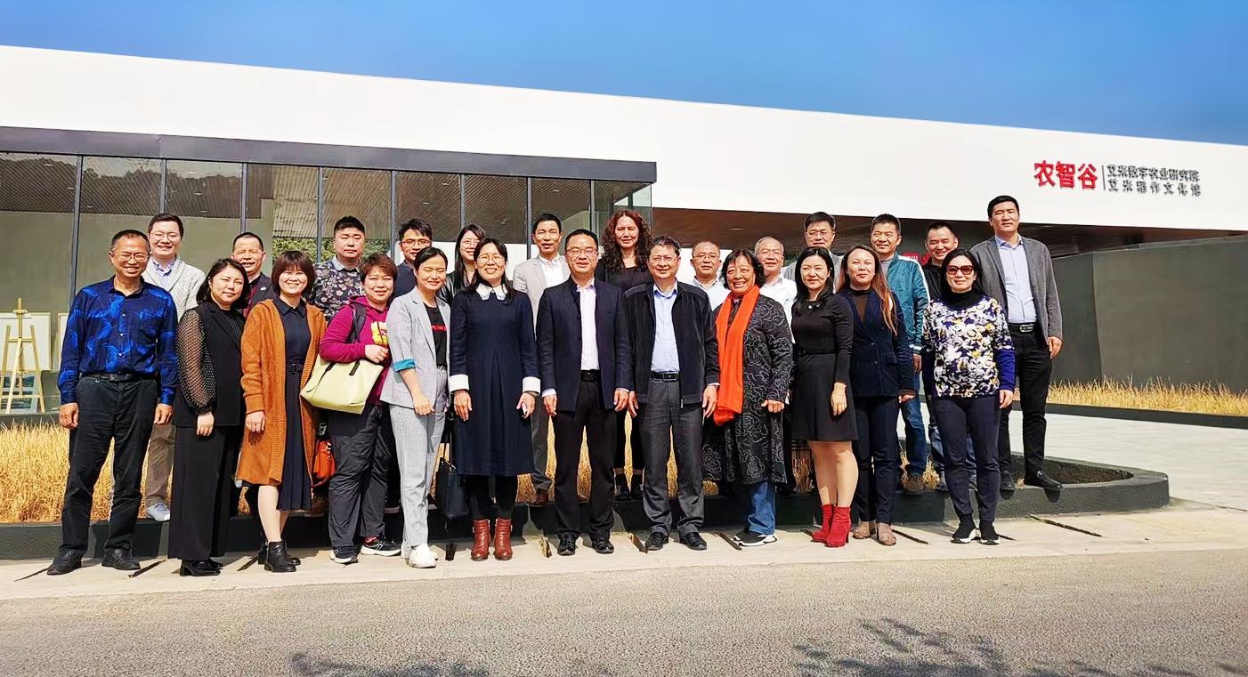 艾米人工智能与广东省农科院水稻所战略合作升级,携手赋能农业!