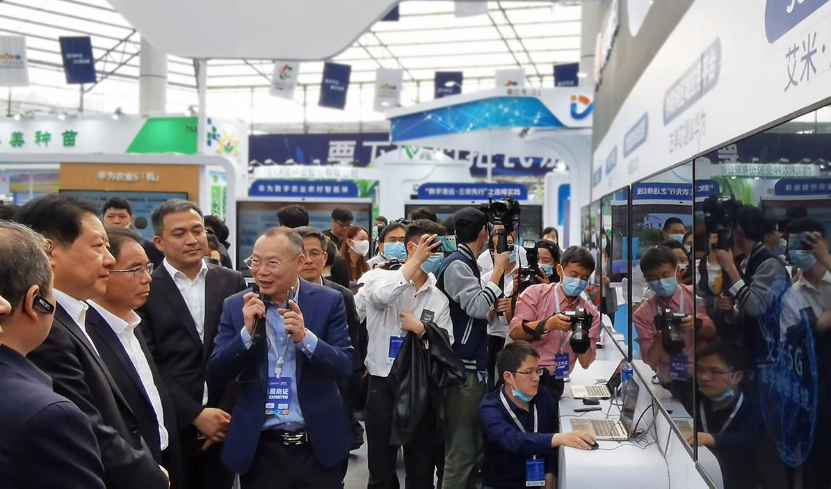 2020世界数字农业大会直击 艾米5G数字农田实力登场