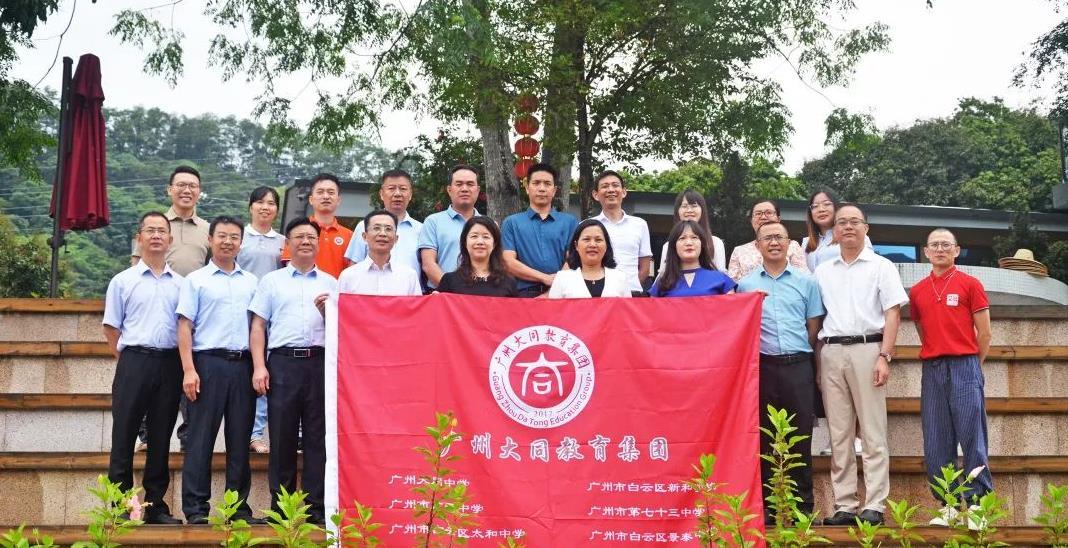 美美与共,艾米集团与广州大同教育共建科教实践基地!