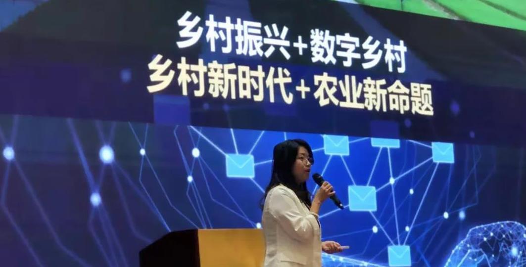 艾米首席运营官何淑红在2021数博会上发表主题演讲