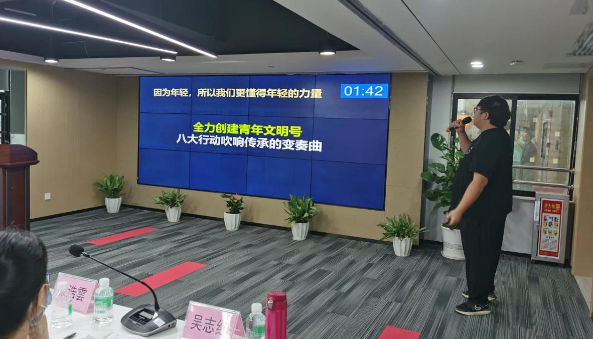 艾米积极创建广州市青年文明号,发挥青年示范带动作用!