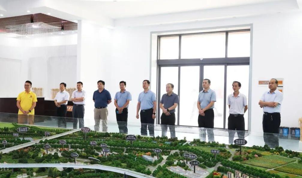 山东省农业农村厅一级巡视员王登启到黄河口大米产业研究院实地调研